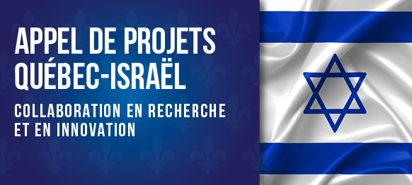Appel de projets Québec-Israël